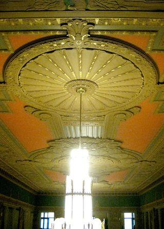 EPR Ceiling